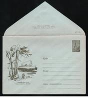 Russia/USSR 1960 Postal Stationery Envelope Cover With ORIGINAL STAMP Turbo-electric Ship Abkhazia Unused - Briefe U. Dokumente