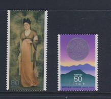 JAPON 1995  Fujiwarakyo Palace YVERT N°2169/70 NEUF MNH** - Nuevos