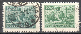 Poland 1950 Reconstruction, Warsaw Mi 569 - Used - Used Stamps