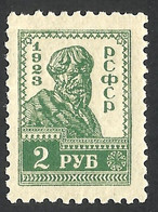RUSSIA & USSR --1923 MNH LUX - Unused Stamps