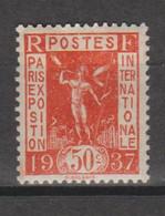 Exposition Internationale De Paris N°325 - Ongebruikt