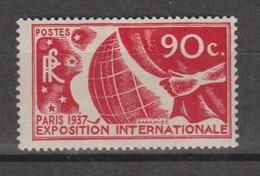 Exposition Internationale De Paris N°326 - Ongebruikt
