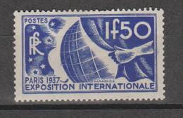 Exposition Internationale De Paris N°327 - Ongebruikt
