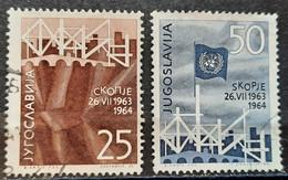 EARTHQUAKE IN SKOPJE-SET-MACEDONIA-YUGOSLAVIA-1964 - Gebraucht