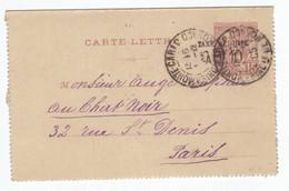 Monaco Carte Lettre Entier Postal Surchargé Taxe Réduite à 0.10 Ganzsache Cachet Monte Carlo - Lettres & Documents