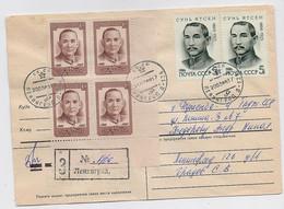 MAIL Post Cover USSR RUSSIA Sun Yat Sen China Chinese Leningrad - Storia Postale