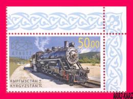 KYRGYZSTAN 2014 UPU 140th Anniversary Postal Transport Railroad Railway Train Steam Locomotive 1v Mi KEP 2 MNH - Kirgizië