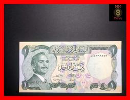 JORDAN 1 Dinar  1985  P. 18   Sig. Odeh - Kasem   XF - Jordan