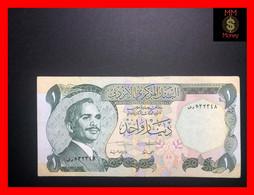 JORDAN 1 Dinar  1989  P. 18   Sig.  Jardaneh - Al Nabulsi  VF+ - Jordan