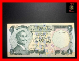 JORDAN 1 Dinar  1977  P. 18   Sig.  Al Dabbas - Al Nabulsi  VF \ XF - Jordan