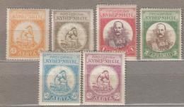 CRETE 1905 MH(*) Mi 6-11 #24437 - Crete