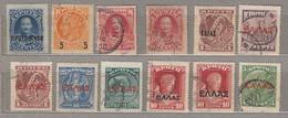 CRETE Nice Used Stamps Lot #24451 - Crete