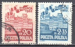 """Poland 1953  Proclamation Of """"People's Poland"""" - Mi.808-10 - Used - Used Stamps"""