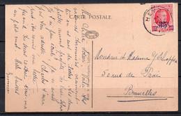 247 Op Postkaart (Roches à Fresnes) Gestempeld HEYD Naar BRUXELLES - 1922-1927 Houyoux