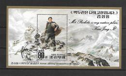 Korea North 1992 Kim Il Sung MS #1 USED (DMS11) - Korea, North