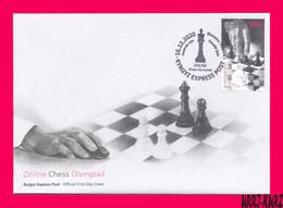 KYRGYZSTAN 2020 Sports Game Online Chess Olympiad Mi KEP158 FDC - Kyrgyzstan