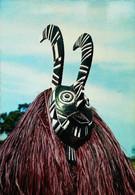 ► Masque De Cérémonie  DÉDOUGOU  - Burkina Fasso  (Afrique De L'Ouest)  1960s - Burkina Faso