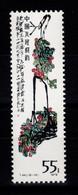 Chine - YV 2301 N** MNH , Timbre T44 (16-14) De La Serie Tableaux De Chi Pai Shih - Unused Stamps
