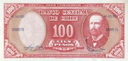 Chile 10 Centesimos, P-127 (1960) - UNC - Chile