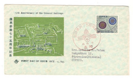 Japan Stamps Addressed Postal History Japan FDC 75th Anniversary Of The General Suffrage1965 - FDC