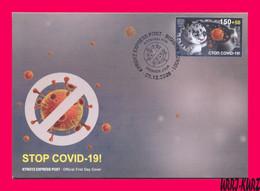 KYRGYZSTAN 2020 Medicine Health Snow Leopard Against COVID-19 Pandemic Mi KEP164 FDC - Kyrgyzstan