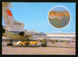 Russia USSR 1986 Stationery Pc Anapa. Airplane At The Airport - Airships