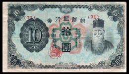 # # # Ältere Seltene Banknote Korea 10 Yuan # # # - Korea, South