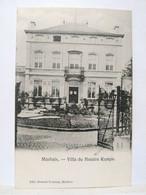 Marbais. Villa Du Notaire Kumps - Villers-la-Ville