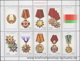 Belarus 2008, Mi. 723-38 KB ** - Belarus