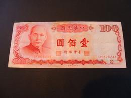 100 Taiwan Yuan - Taiwan