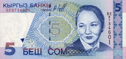 Kyrgyzstan 5 Som  1997  Pick 13 UNC - Kyrgyzstan