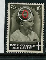 N° 442 (Prince Baudouin) - Insecte Cheveux     (**) - Curiosa
