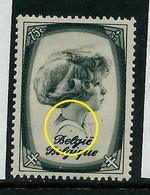 N° 491 ( Prince Albert) - Point Sur épaule     (**) - Curiosa
