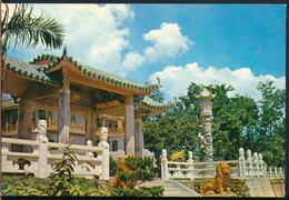 °°° 26220 - TAIWAN - TAIPEI - 1973 With Stamps °°° - Taiwan