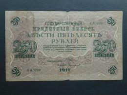 Russia-Empire 250 Rubles 1917 (P-36a.10) - Russia