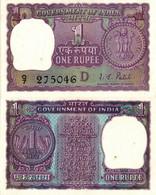 India / 1 Rupee / 1971 / P-77(i) / AUNC - India