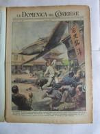 # DOMENICA DEL CORRIERE N 28 / 1950 GUERRA COREA / MARGARET HA SCELTO LO SPOSO ? - First Editions