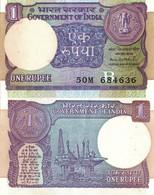 India / 1 Rupee / 1991 / P-78A(e) / AUNC - India