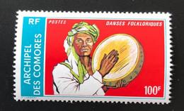 ARCHIPEL Des COMORES  1975 - NEUF**/MNH - LUXE - YT 104 A - RARE -  LUXE - CV 125 EUR - Nuovi