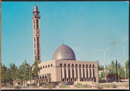 °°° 26230 - JORDAN - JORDANIAN UNIVERSITY'S MOSQUE - 1981 With Stamps °°° - Jordan