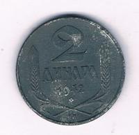 2 DINAR 1942  SERVIE /2845/ - Serbia