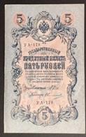 N2u.01.3 Russia 1917 5 Rubles Banknote P-10b.b9 Signature: Shipov & Ovchinnikov (Овчинников) Serial: НП-ТУ, ОП-ТУ A-UNC - Russia