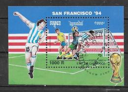 CAMBODGE  BF 93  Obliteré Cup 1994   Football  Soccer Fussball - 1994 – Stati Uniti