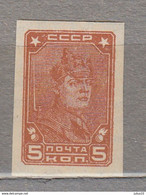 RUSSIA Definitive Imperforated 1929 MVLH (**/*) Mi 369 #24546 - Unused Stamps