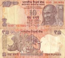 India / 10 Rupees / 2014 / P-102(p) / VF - India