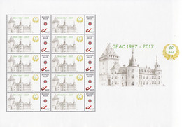 Buzin OFAC Jemeppe Mystamps Compleet Vel - Personalisierte Briefmarken