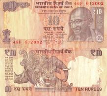 India / 10 Rupees / 2016 / P-102(ae) / VF - India