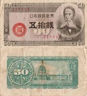 Japan / 50 Sen / 1945 / P-60(a) / VF - Japan
