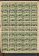 86 ** En Feuille De 50.  Cote 27,50 Euros - 1894-1923 Mols: Nuovi