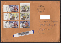 Laos To Thailand Registered Letter Overprint Stamps - Laos